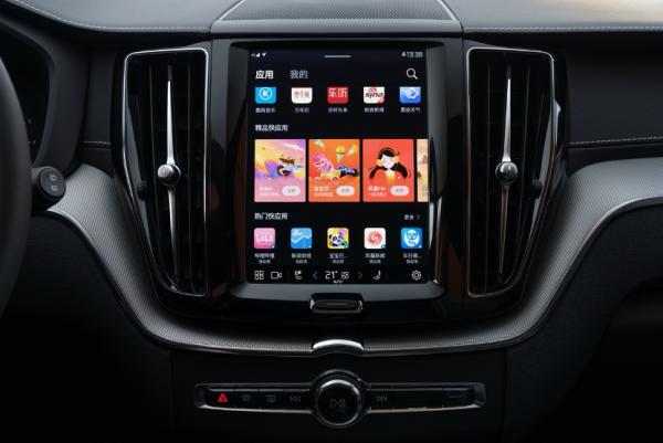 """解锁智能出行新""""享""""法 沃尔沃汽车携新款XC60上海车展首秀"""