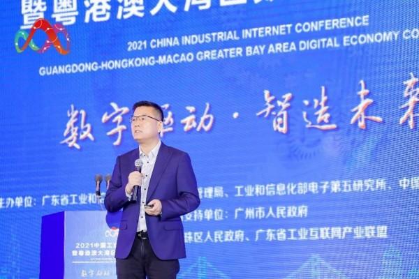 华为张顺茂:工业互联网探索进入深水区,一平台三中心突破创新瓶颈