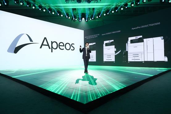 富士胶片商业创新推Apeos智能型彩色数码多功能机:加速构建智慧办公新环境 为企业数字化转型赋能
