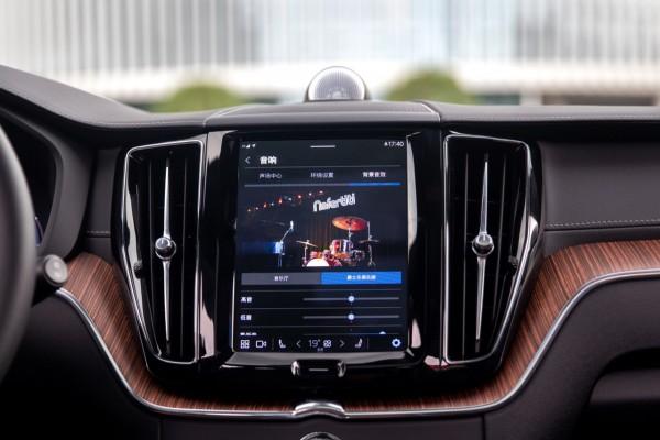 """试驾沃尔沃新款XC60:安全、智能、舒适的""""集大成者"""""""