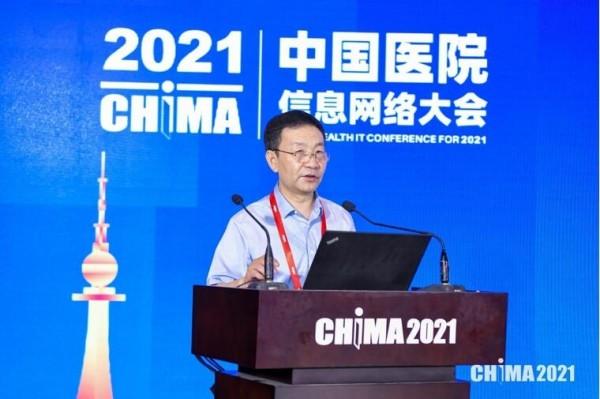 解放军总医院何昆仑教授:构建医疗物联感知网,释放临床数据新价值