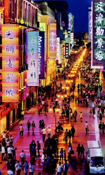 都市博览游