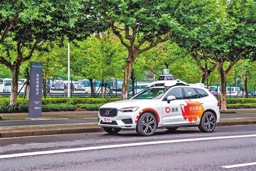 汽车智能网联是未来竞争焦点