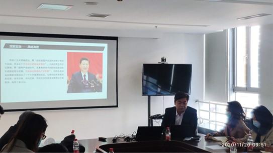 世界智能大会产业促进——走进联想集团天津总部