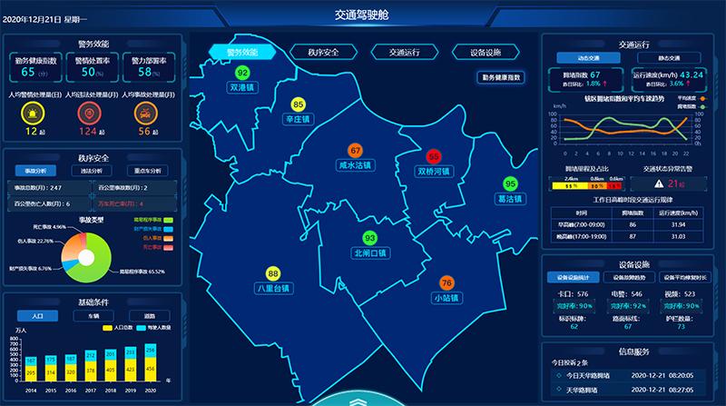 中国华录集团有限公司